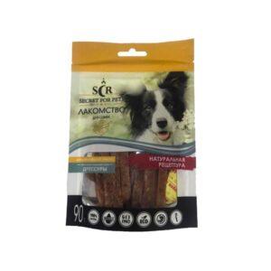 Лакомство Секрет для собак мини-пород нарезка из говядины 90 гр