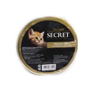 Секрет Премиум консервы для котят мясное суфле с индейкой (ламистр) 125 гр