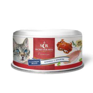 Секрет Премиум консервы для кошек курица с крабом в желе
