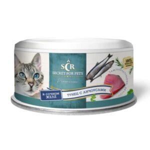 Секрет Премиум консервы для кошек тунец с анчоусами в желе