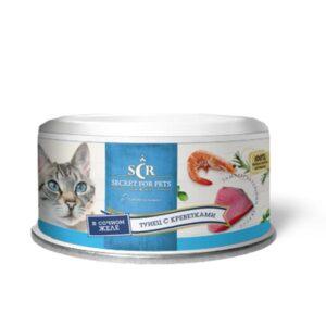Секрет Премиум консервы для кошек тунец с креветками в желе