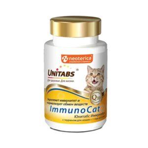 Витамины UT ImmunoCat с Q10 для кошек