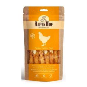 Лакомство AlpenHof жевательные палочки с курицей для мелких собак и щенков