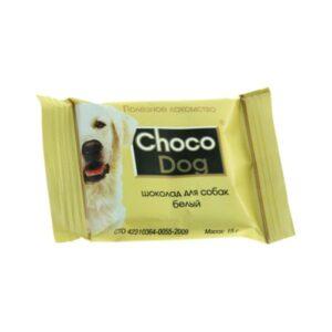 Лакомство Choco Dog для собак шоколад белый