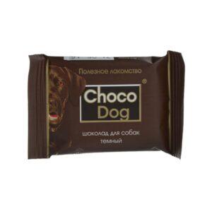 Лакомство Choco Dog для собак шоколад темный