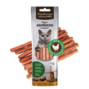 Лакомство Деревенские для кошек колбаски мясные из курицы